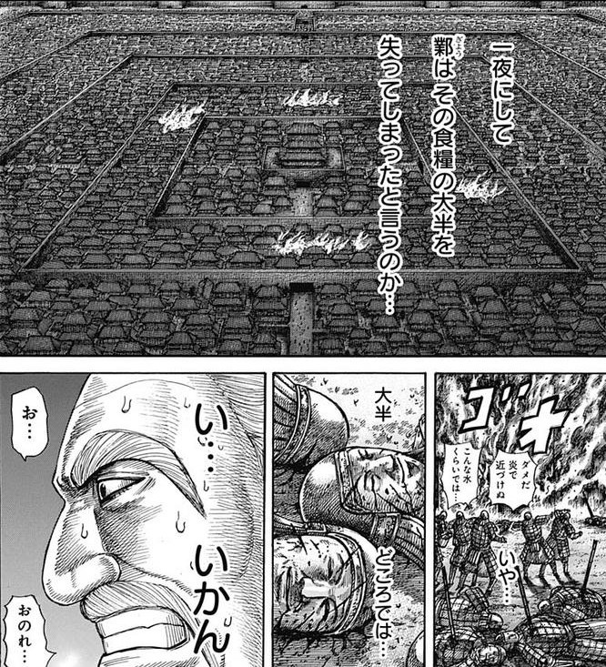 kingdom-589 (2)