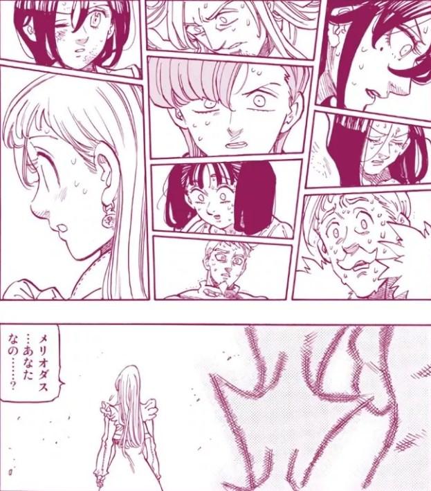 nanatunotaizai-299 (8)