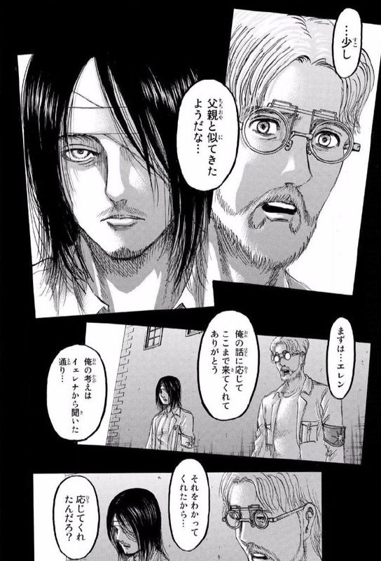 attack-on-titan-115 (3)
