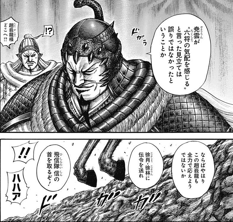 kingdom-593 (4)