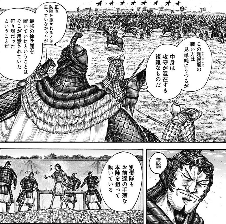 kingdom-593 (7)