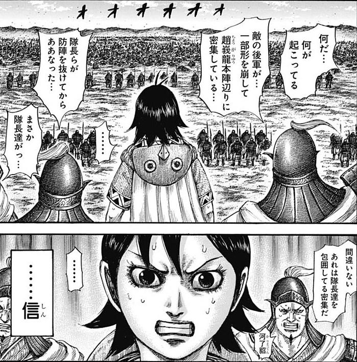 kingdom-594 (3)
