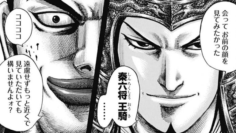 kingdom-597 (1)