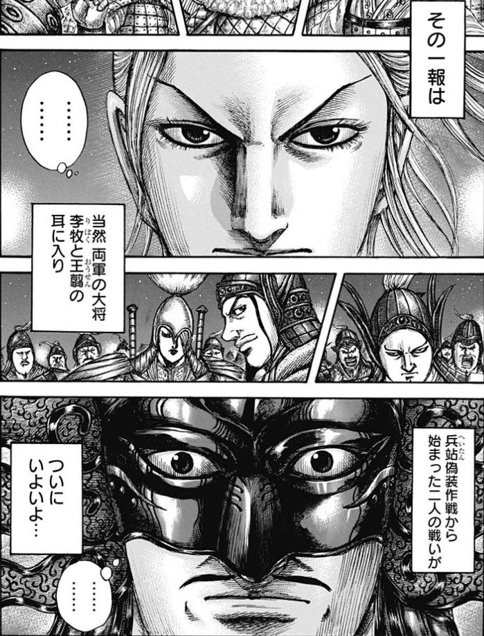 kingdom-599 (5)