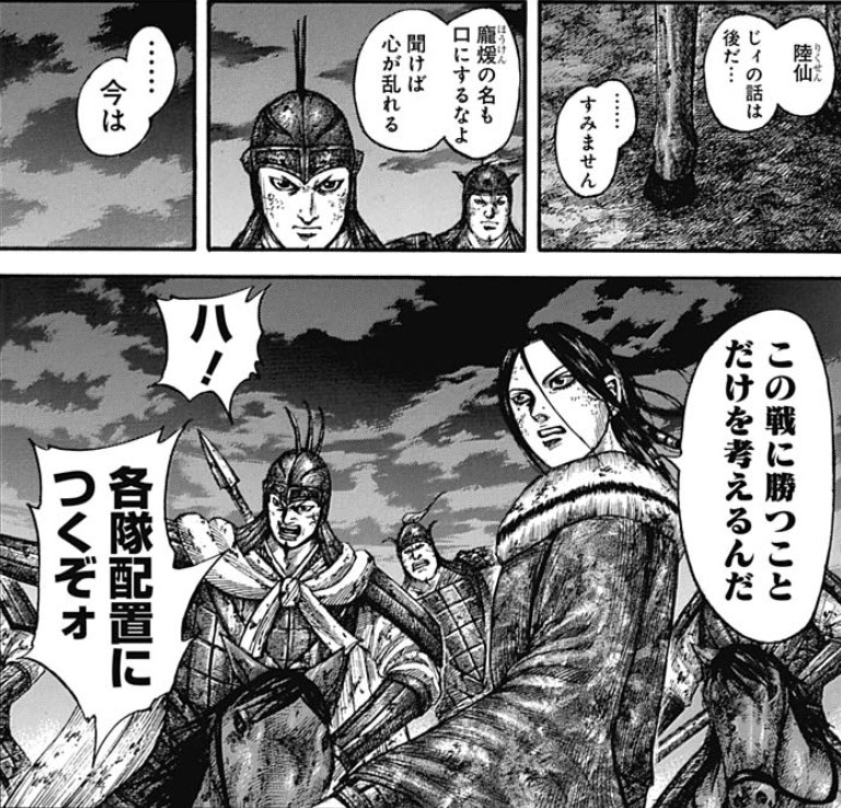 kingdom-601 (2)