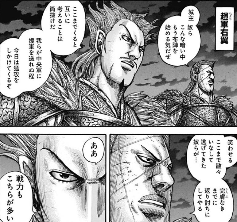 kingdom-601 (3)