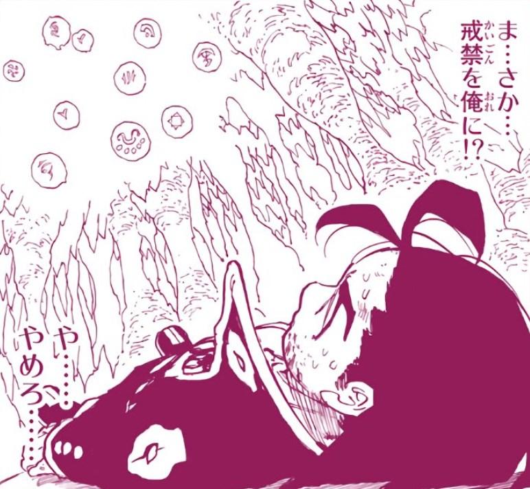 nanatunotaizai-311 (4)
