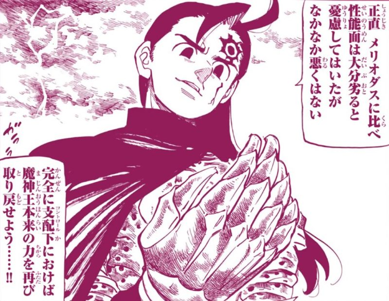 nanatunotaizai-312 (1)