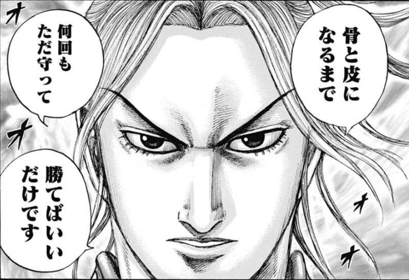 kingdom-602 (5)