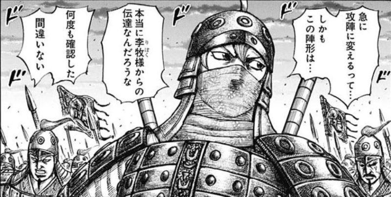 kingdom-603 (1)