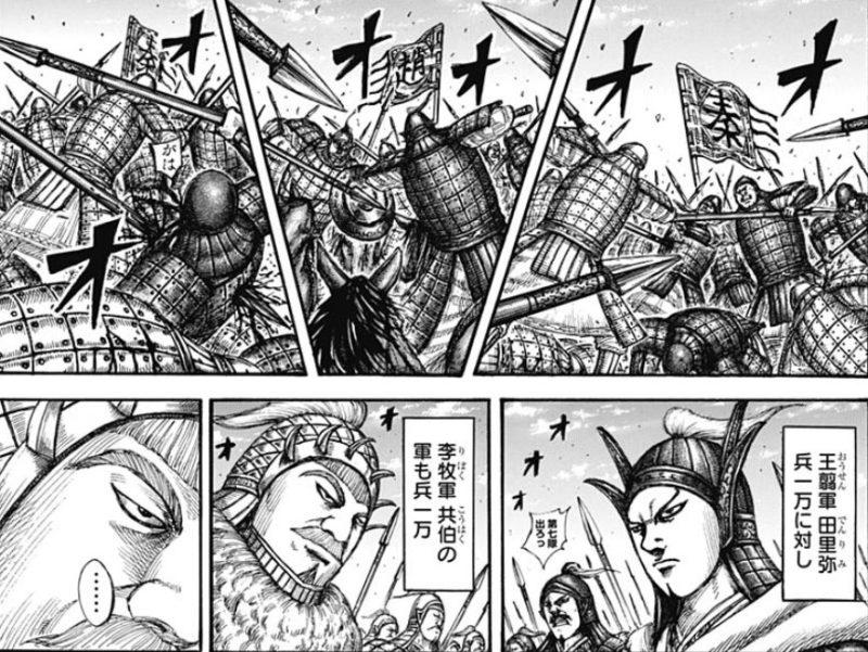 kingdom-604 (4)