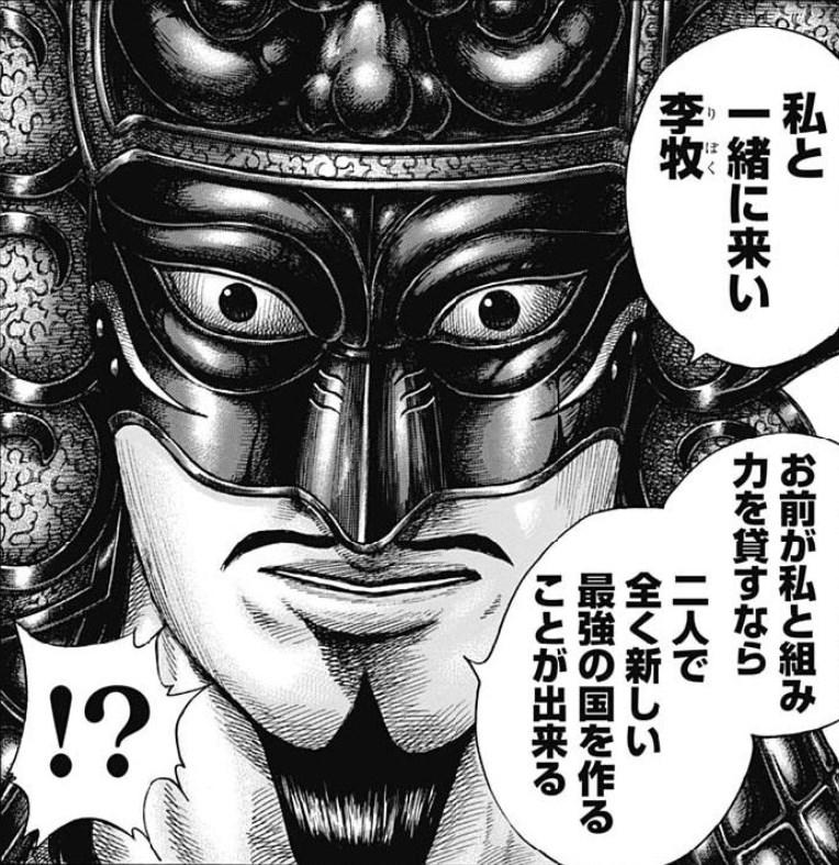 kingdom-607 (5)