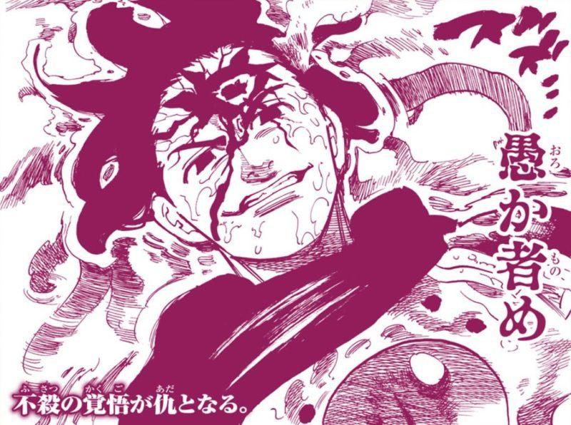 鬼滅の刃 20巻漫画バンク