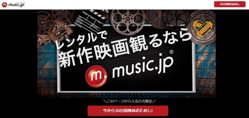 musicjp-manga