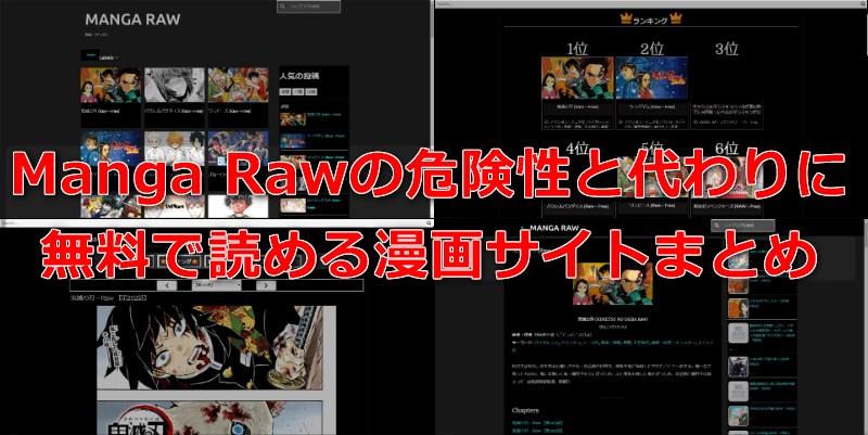 Raw 1000 漫画