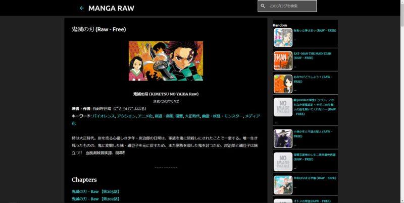 manga-raw (4)
